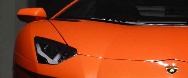 Lamborghini's Latest SUV